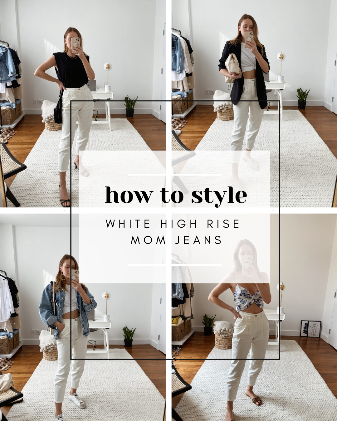 how to style white high rise mom jeans